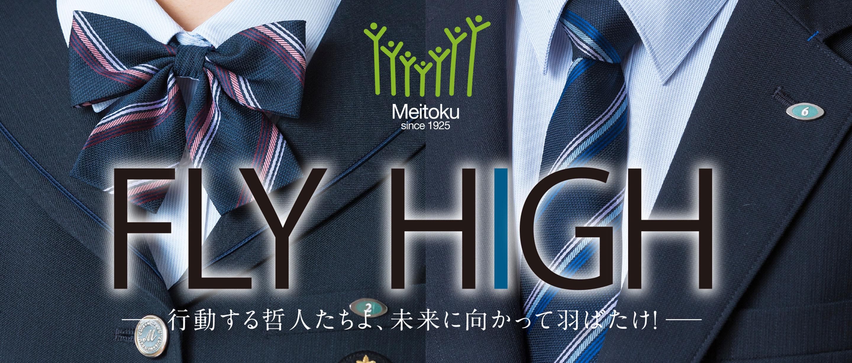 high_slider1.jpg