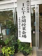 20171013_001.jpg