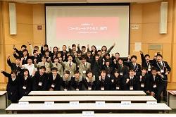 2019_ca_fujitsu.jpg