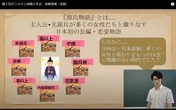 02_稲見先生素材.jpg