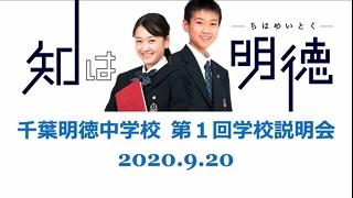 200920学説①①b.jpg