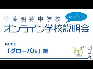 201004いつでも学説①b.png