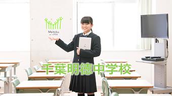 中学校③b.png